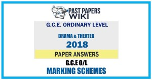 2018 O/L Drama & Theater Marking Scheme | Tamil Medium