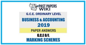 2019 O/L Business & Accounting Marking Scheme | Tamil Medium