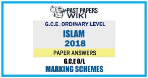 2018 O/L Islam Marking Scheme | Tamil Medium