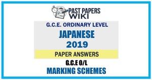 2019 O/L Japanese Marking Scheme | English Medium