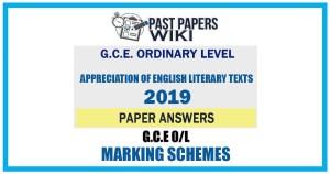 2019 O/L Appreciation of English Literary Texts Marking Scheme | English Medium