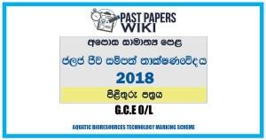 2018 OL Aquatic Bioresources Technology Marking Scheme Sinhala Medium