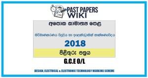 2018 O/L Design, Electrical & Electronic Technology Marking Scheme | Sinhala Medium
