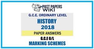 2018 O/L History Marking Scheme | Tamil Medium