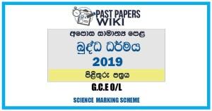 2019 O/L Buddhism Marking Scheme | Sinhala Medium
