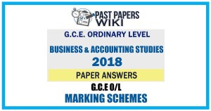 2018 O/L Business & Accounting Studies Marking Scheme | Tamil Medium