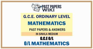 O/L Mathematics Past Papers and Answers in Sinhala medium