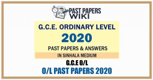 2020 O/L Past Papers and Answers in Sinhala Medium