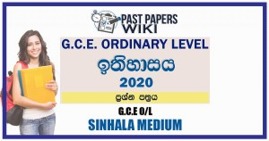 Download 2020 O/L History Past Paper and Answers in Sinhala Medium