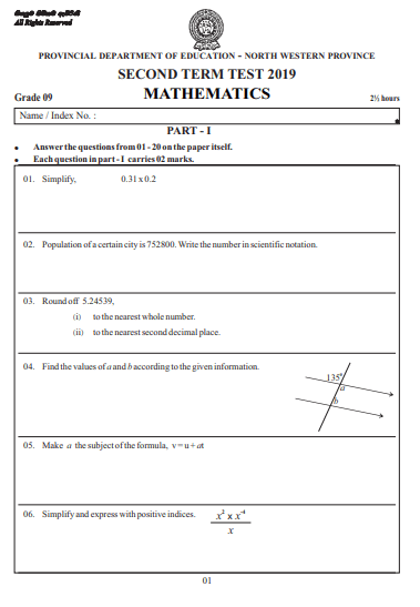 Grade 09 Mathematics 2nd Term Test Paper 2019 English Medium – North Western Province
