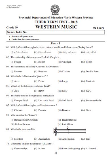 Grade 09 Western Music 3rd Term Test Paper 2018 English Medium – North Western Province