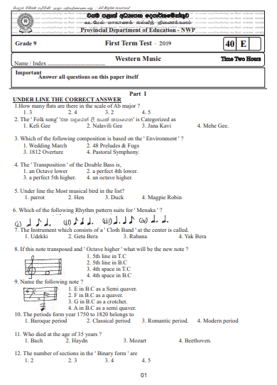 Grade 09 Western Music 1st Term Test Paper 2019 English Medium – North Western Province