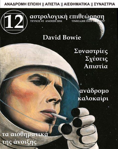 12 magazine Nr 2