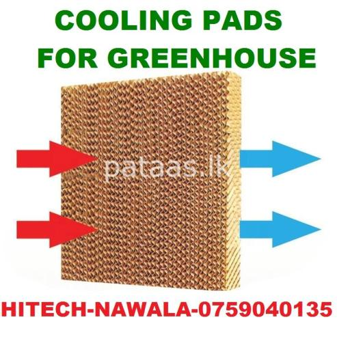 cooling-pad-for-greenhouse-srilanka