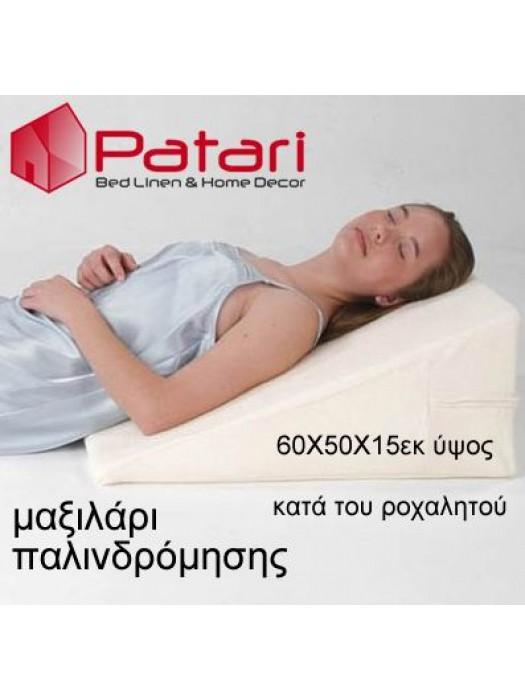wedge pillow high lift pillow