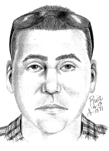 Police Search For Suspect in Attempted Kidnapping