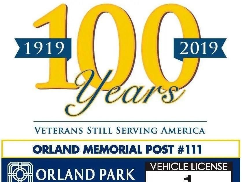 new orland park vehicle