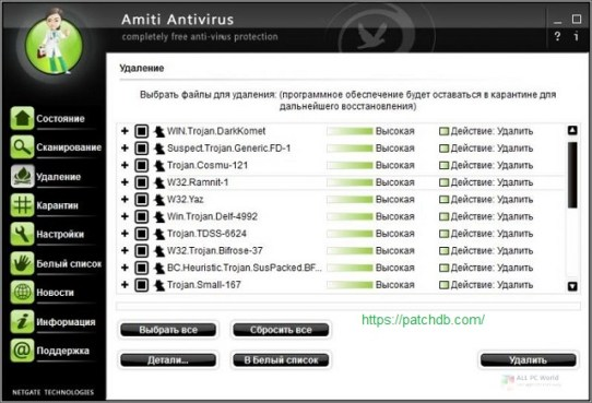 NETGATE Amiti Antivirus Crack 25.0.800 With License Key Download