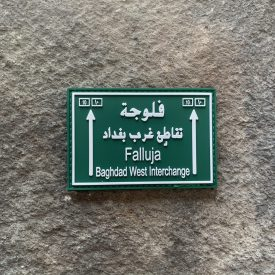 Road Signs:   Falluja Baghdad West Interchange PVC Patch