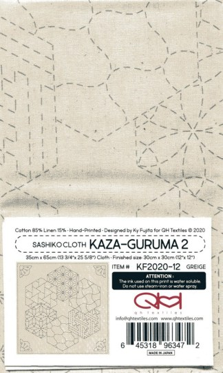 Sashiko Cloth Panel - Kaza-Guruma 2