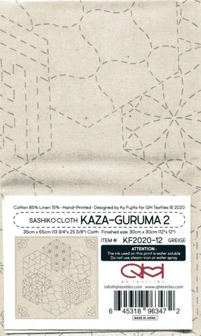 Sashiko Cloth Panel - Kaza-Guruma 2