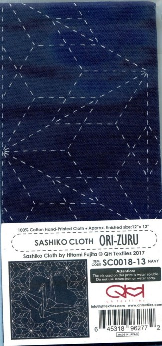 Sashiko Cloth Panel - Ori-Zuru