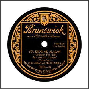 Brunswick 1924-1928