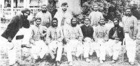 ઍબોરીજીનલ ક્રિકૅટ ટીમ