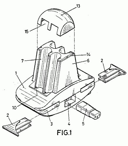ESMORIS RODRIGUEZ, MARIA JESUS. 7 inventos, patentes