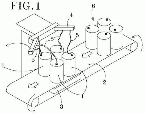 Llenado de cubas o de barriles : Patentados.com
