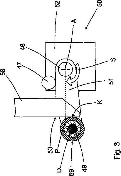 que utilizan la energía eléctrica : Patentados.com