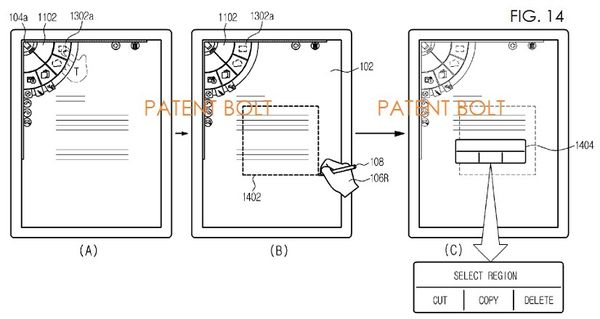 Samsung Invents Touch UI with Expandable Menu for Power