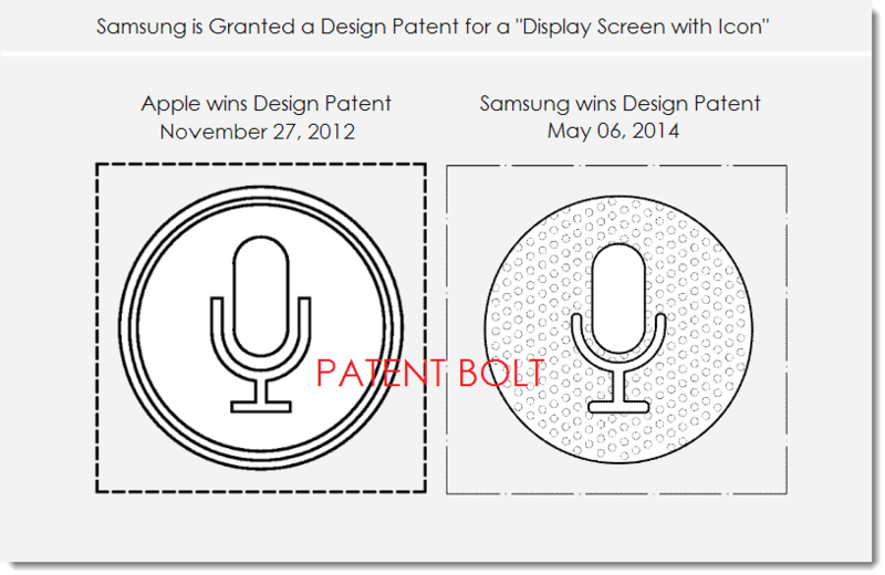 New Samsung Design Patents Cover a Computer Case, a New