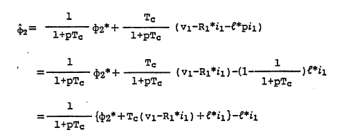 small resolution of in the block diagram of fig 2 a secondary linkage magnetic flux is operated by the following equation