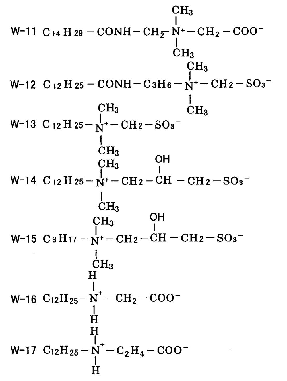 medium resolution of figure imgb0070