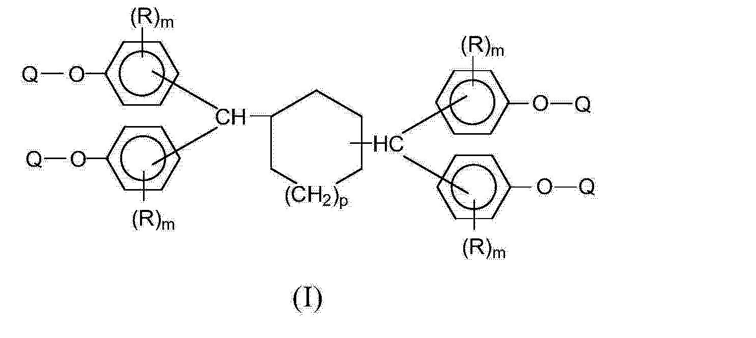 CN104761703A - 多酚化合物和包括脂環族基團的環氧樹脂及其制備方法 - Google Patents