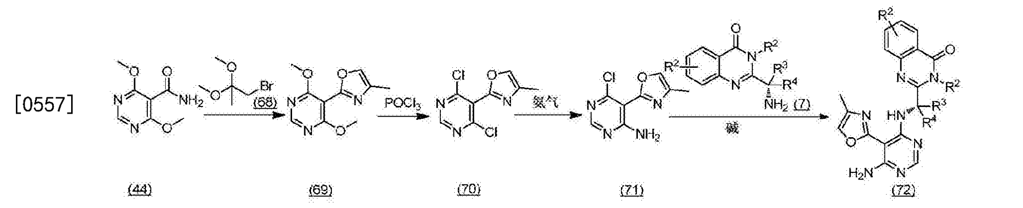 hight resolution of cn104513235b amino substituted pyrimidine derivatives and methods of using and uses google patents
