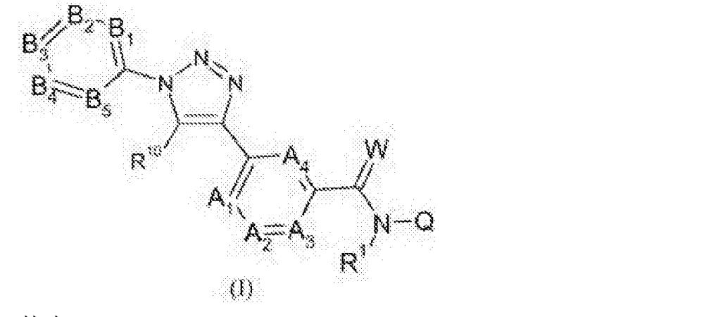 medium resolution of cn107074802a aryl triazolyl pyridines as pest control agents google patents