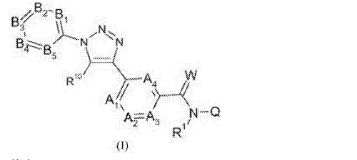 small resolution of cn107074802a aryl triazolyl pyridines as pest control agents google patents