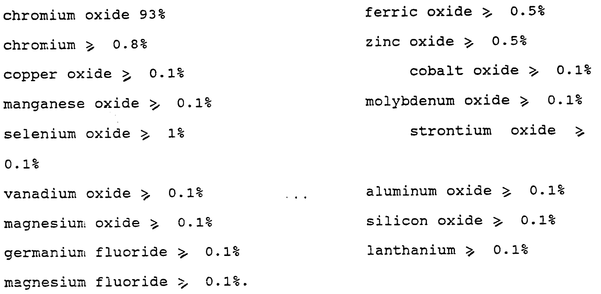 hight resolution of figure imgb0007