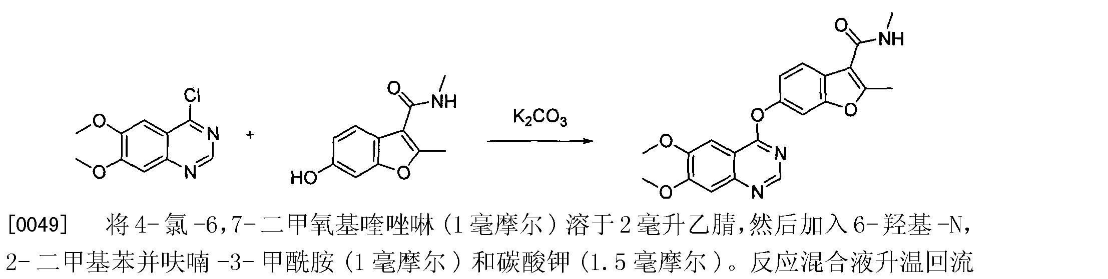 Figure CN101575333BD00111