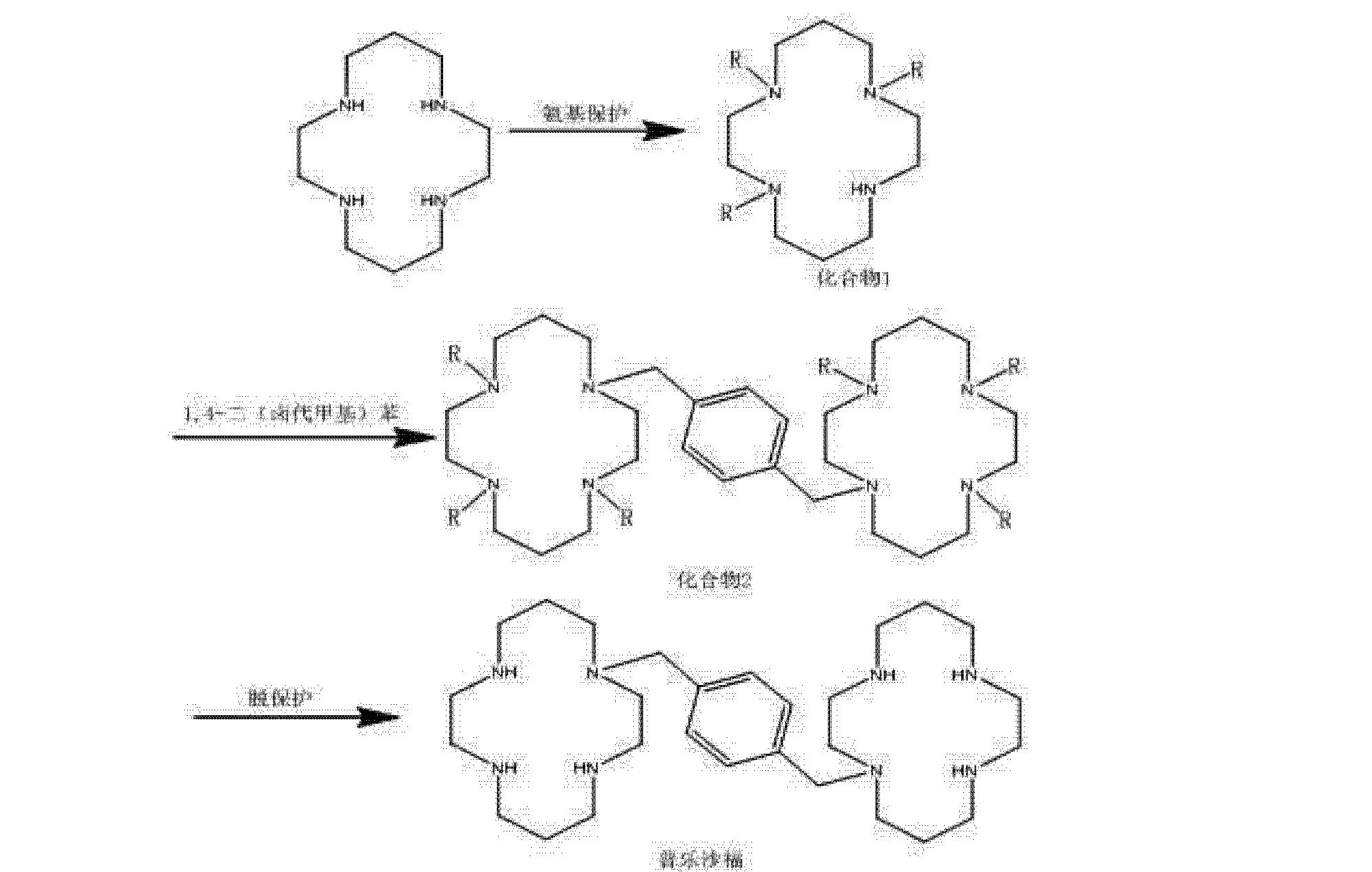 Figure CN102584732BD00061
