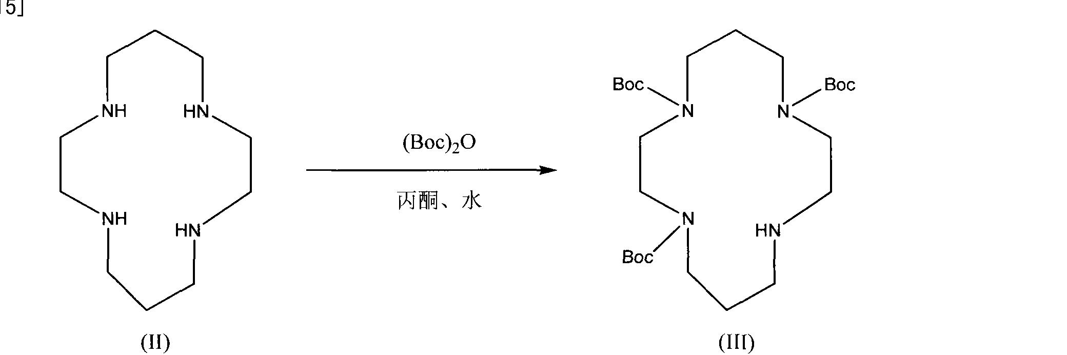 Figure CN102653536AD00053