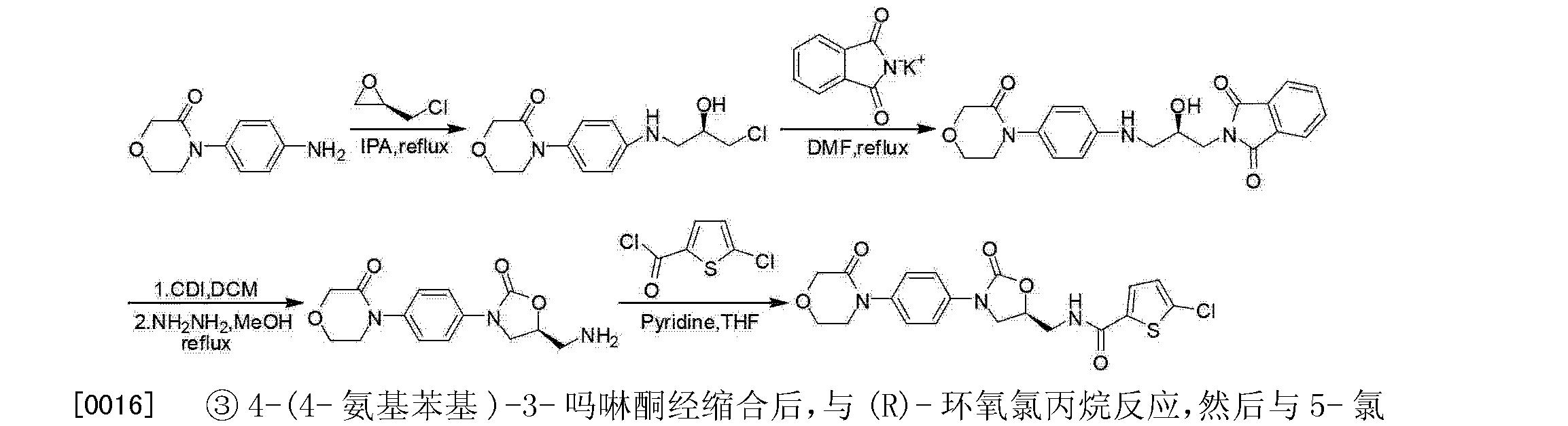 Figure CN102702186AD00053