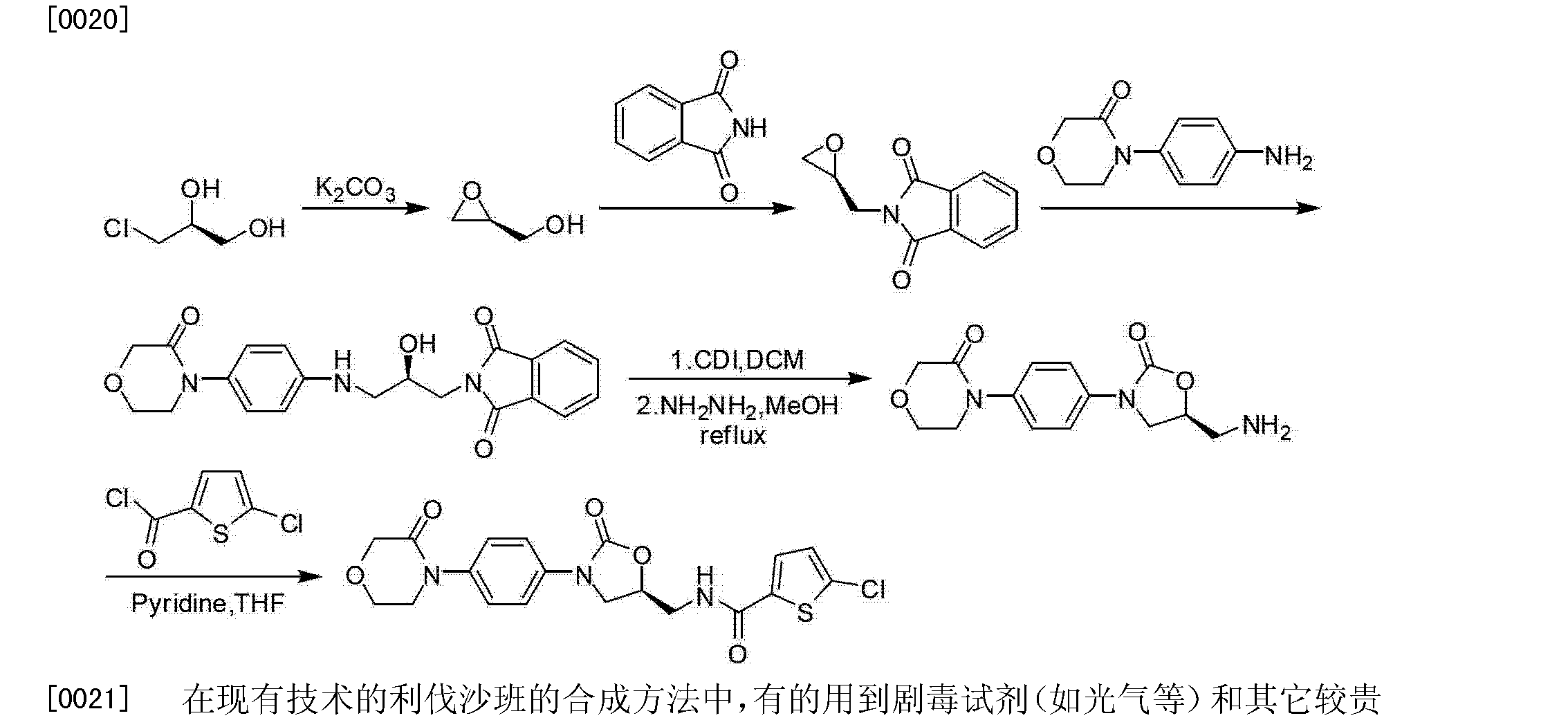 Figure CN102702186AD00062