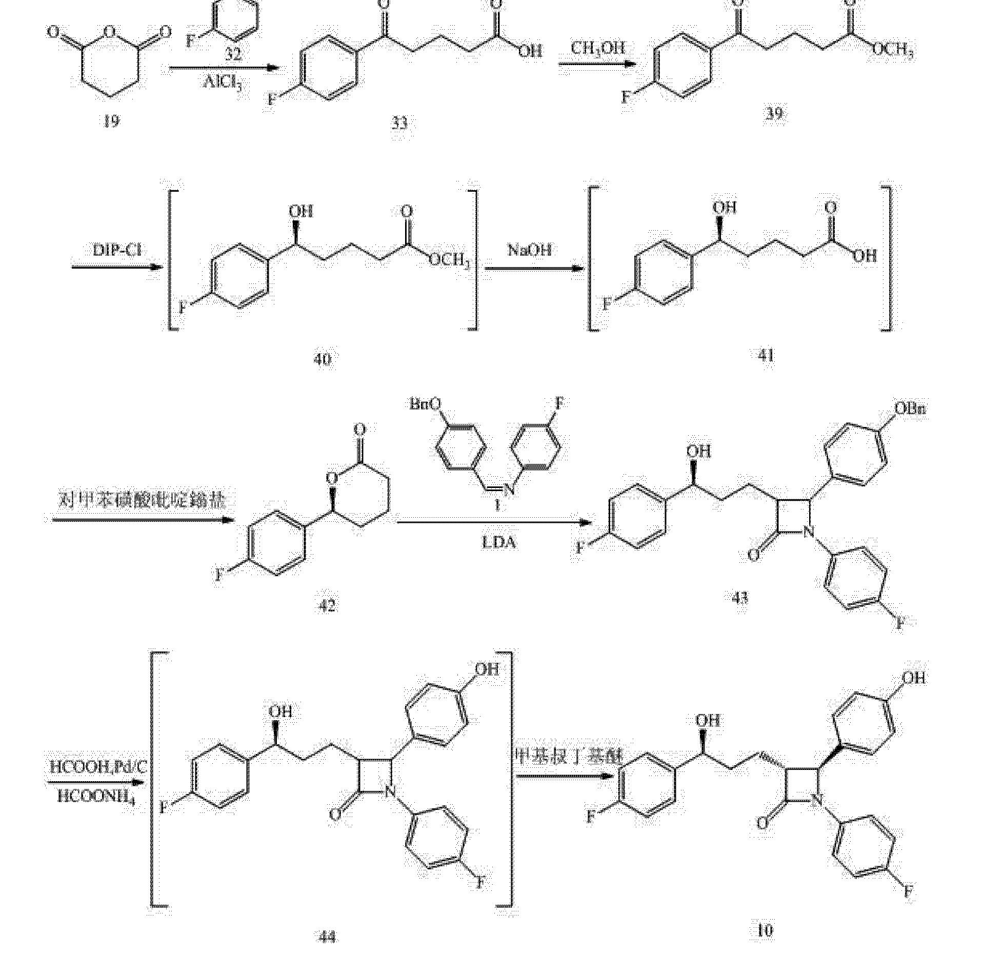 Figure CN103086938AD00101