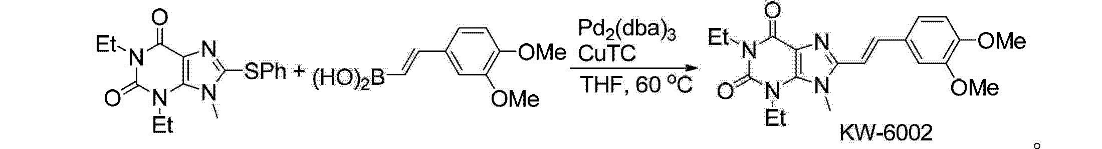 Figure CN103254194AD00071
