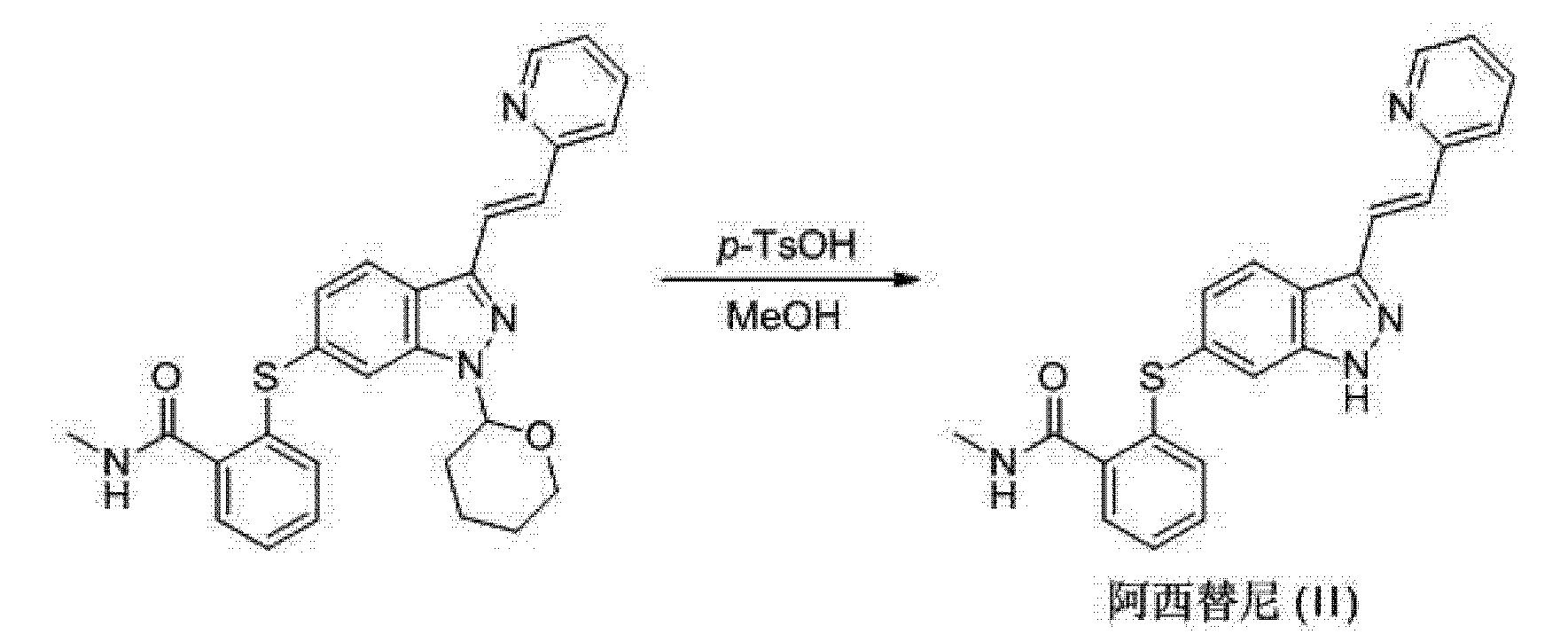 Figure CN103570696AD00161
