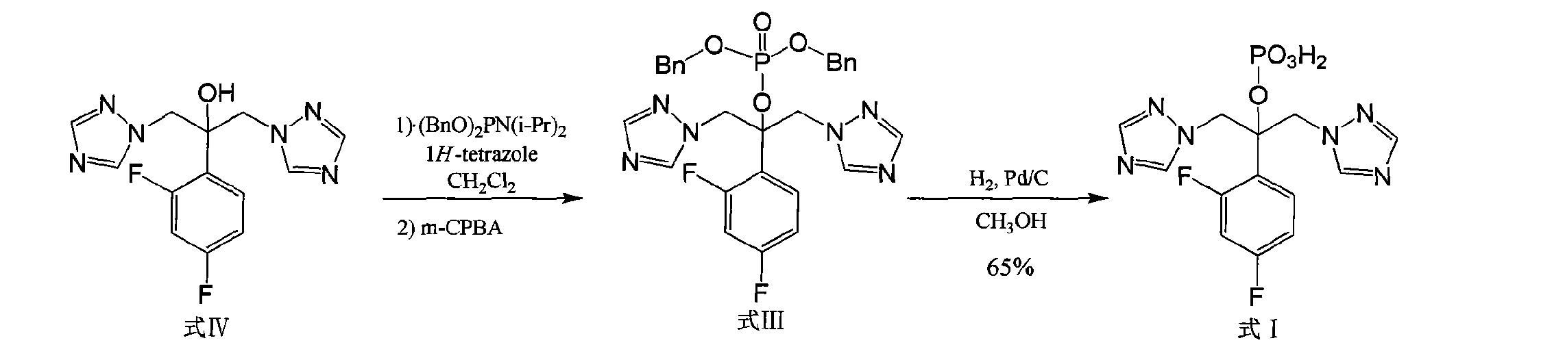 Figure CN103864844AD00032