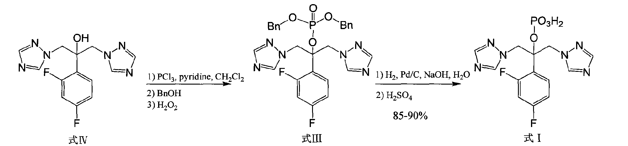 Figure CN103864844AD00041